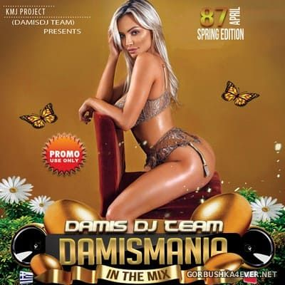Damismania In The Mix 87 [2019]