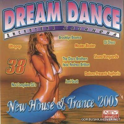 [Дискотека Казанова] Dream Dance vol 38 [2005]