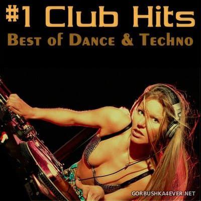 #1 Club Hits 2006 (Best Of Dance & Techno) [2006]