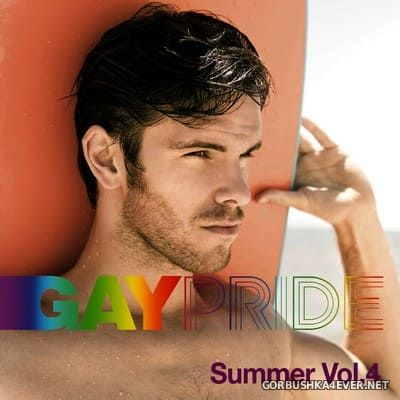 [The Saifam Group] Gay Pride Summer vol 4 [2015]