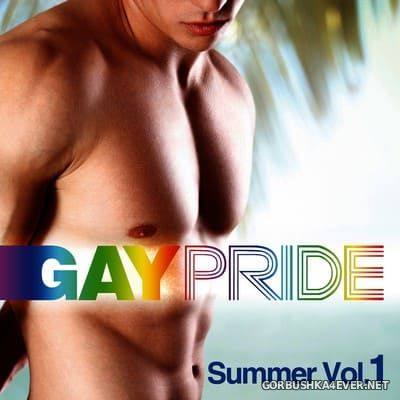 [The Saifam Group] Gay Pride Summer vol 1 [2012]