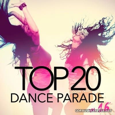 [The Saifam Group] Top 20 Dance Parade vol 16 [2014]