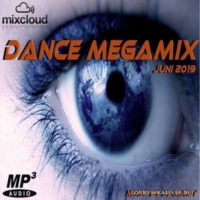 DJ Miray - Dance Megamix Juni 2019