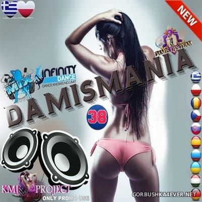 Damismania In The Mix 38 [2014]