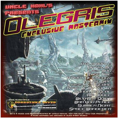 Дядя Коля Mix - Olegris Exclusive Mastermix