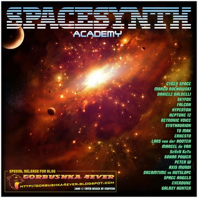 SpaceSynth Academy - Second Mission