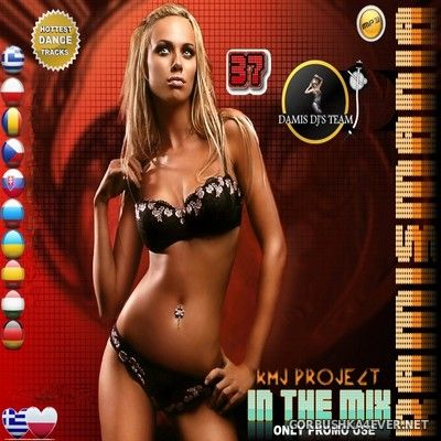 Damismania In The Mix 37 [2014]