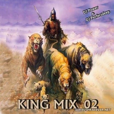 DJ Power & DJ Perfectdeep - King Mix Eurodance 2 [2016]