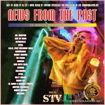 News From The Past [2018] Mixed by STV