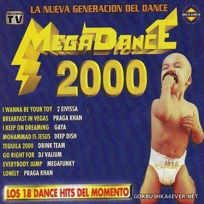 [Max Music] Megadance 2000 [1999]