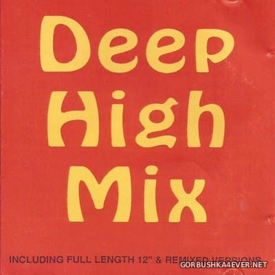 [Guerilla Records] Deep High Mix [1994]