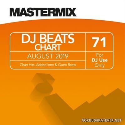 [Mastermix] DJ Beats Chart vol 71 [2019]