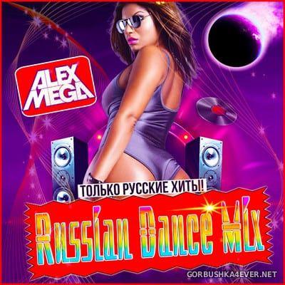 DJ Alex Mega - Russian Dance Mix [2019]