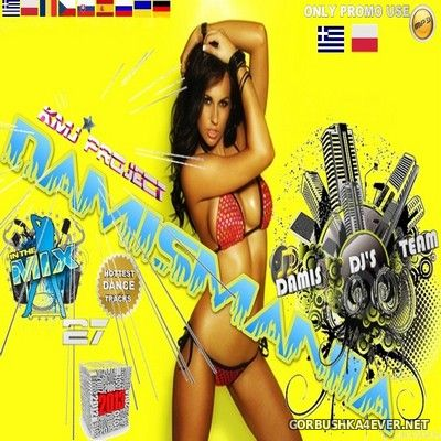 Damismania In The Mix 27 [2013]