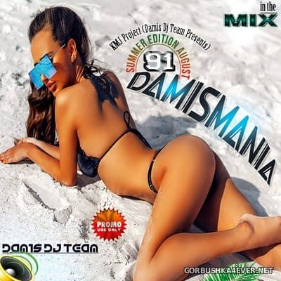 Damismania In The Mix 91 [2019]