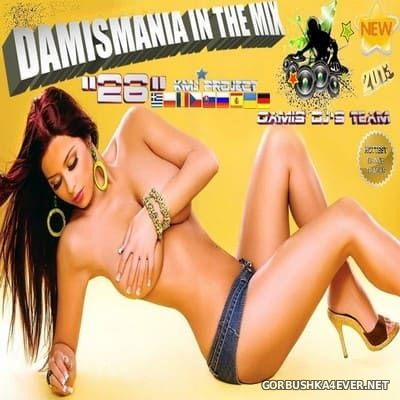 Damismania In The Mix 26 [2013]