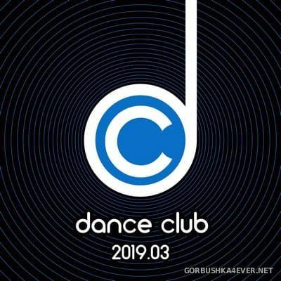 Dance Club 2019.03