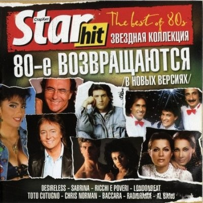 Star Hit - The Best Of 80s Vol.1 [2011]