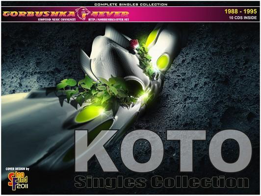 Koto - Singles Collection [1988-1995]