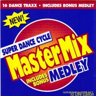 [Quality Music] Super Dance Cycle Master Mix [1995] Mixed by André Meunier