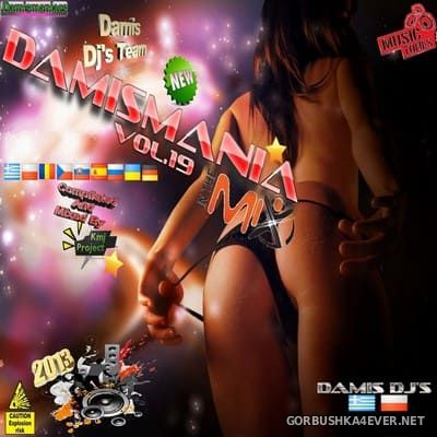 Damismania In The Mix 19 [2013]