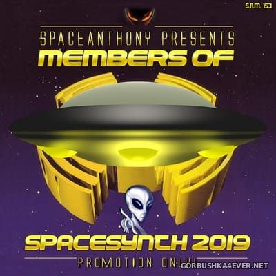 Members Of Spacesynth Megamix [2019] by SpaceAnthony