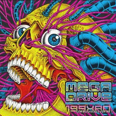 Mega Drive - 199XAD [2019]