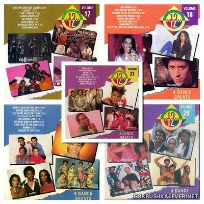 Best Of 12 Inch Gold vol 17 - vol 21 [1991-1992]