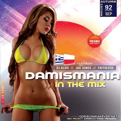 Damismania In The Mix 92 [2019]