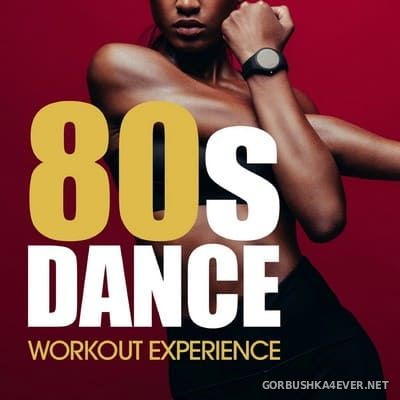 [Megatraxx] 80s Dance Workout Experience [2019]
