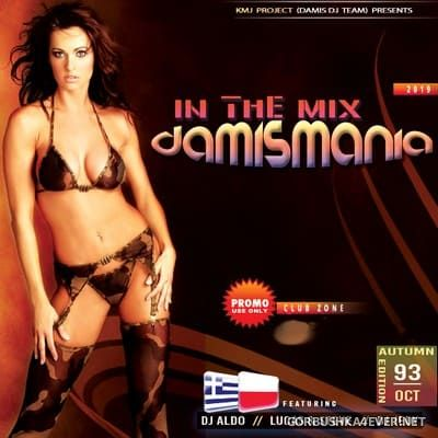 Damismania In The Mix 93 [2019]