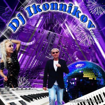 DJ Ikonnikov - E.x.c Version vol 52 [2019]