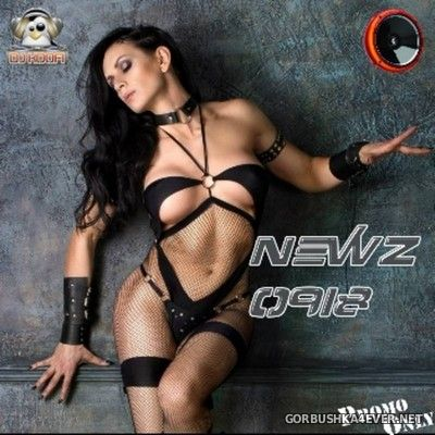 DJ Koofi - Newz 0918 [2018]