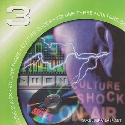 [Select Mix] Culture Shock vol 03