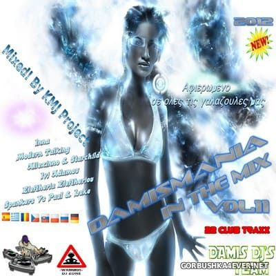 Damismania In The Mix 11 [2012]