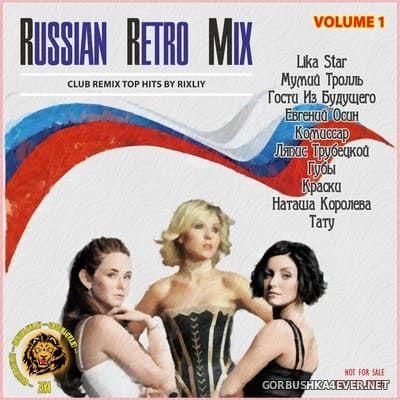Russian Retro Mix vol 1 [2014]
