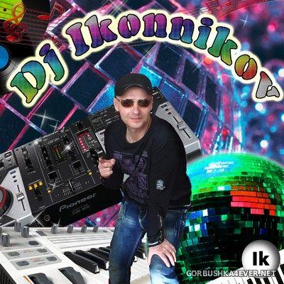DJ Ikonnikov - E.x.c Version vol 53 [2020]
