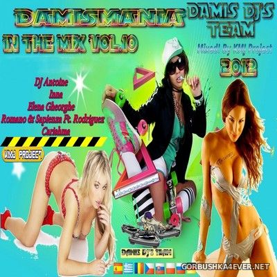 Damismania In The Mix 10 [2012]