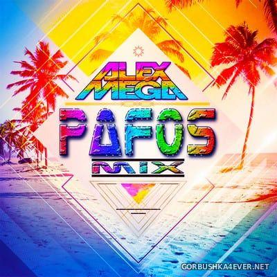 DJ Alex Mega - Pafos Mix [2020]
