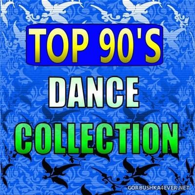 [The Saifam Group] Top 90's Dance Collection [2010]