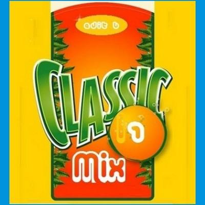 Edit B - Classic Mix [2011]