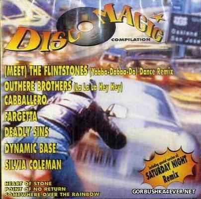 Discomagic Compilation [1994]