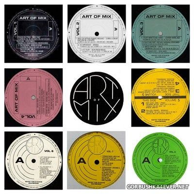Art Of Mix vol 01 - vol 08 [1988-1989]