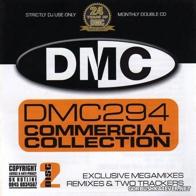 DMC Commercial Collection 294 [2007] / 2xCD