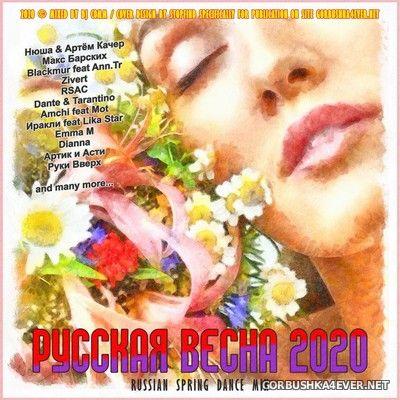 DJ Comm - Russian Spring Dance Mix 2020