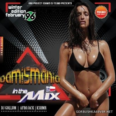 Damismania In The Mix 96 [2020]