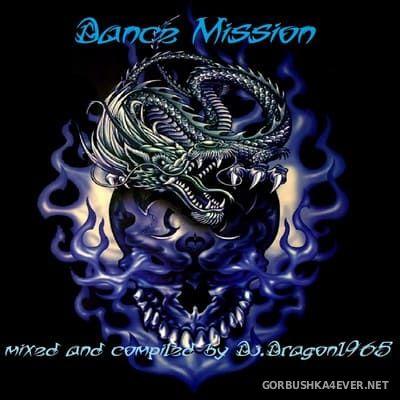 DJ Dragon1965 - Dance Mission 2020