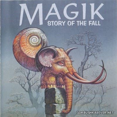 Magik Two (Story Of The Fall) [1998] Mixed by DJ Tiesto