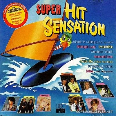 [Ariola] Super Hit Sensation [1986]
