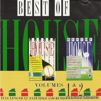 [Serious Records] Best Of House vol 1 & 2 [1987]